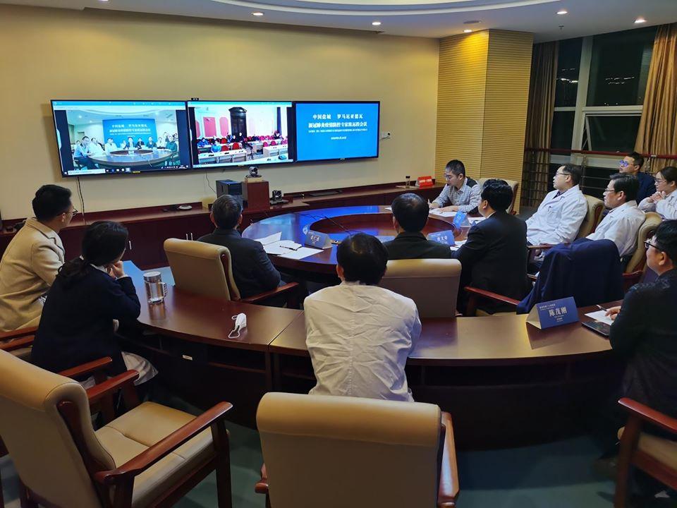 Dialog între medici deveni şi din Yancheng -China, în sistem de videoconferinţă