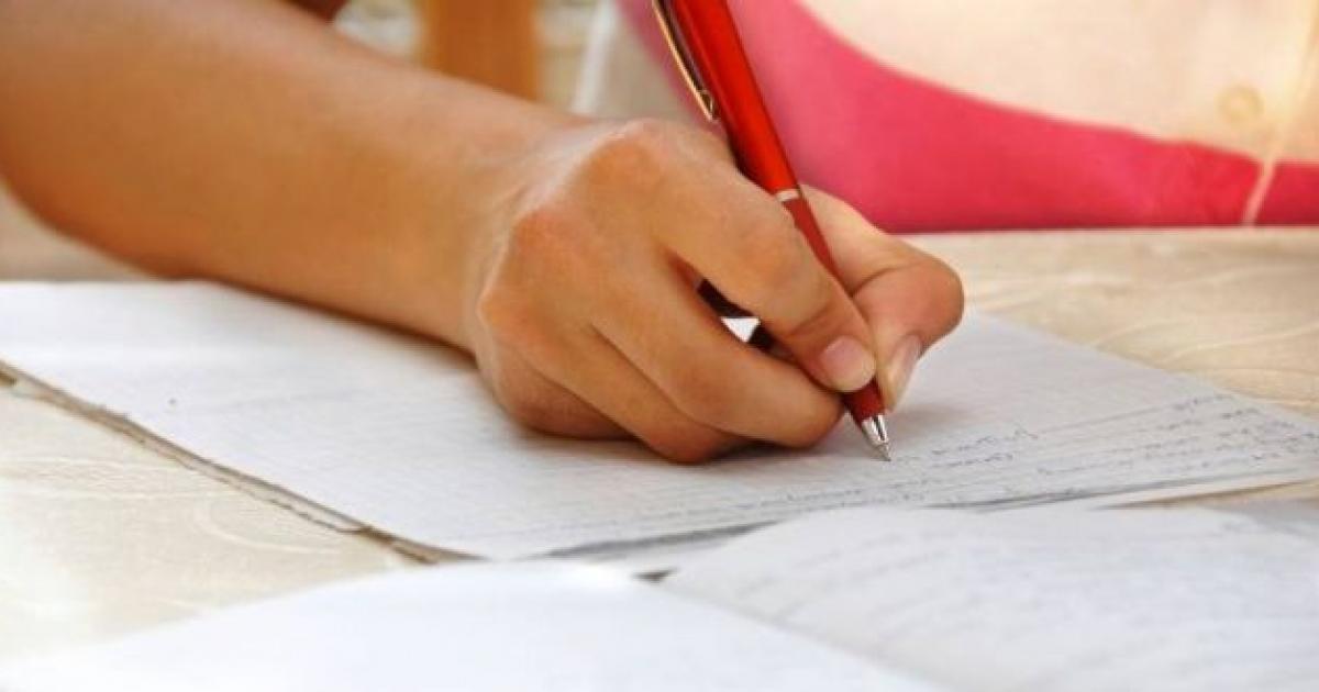 Evaluarea Naţională- etapa specială. Un singur absolvent din judeţ susține examenul